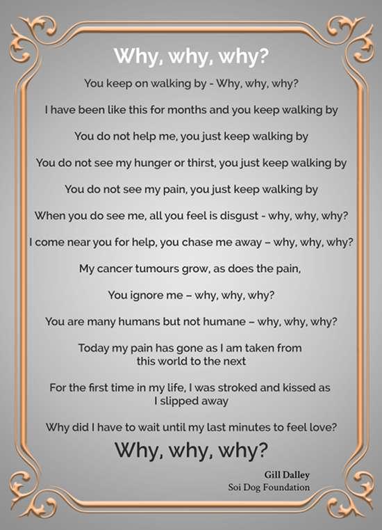 Gill Poem